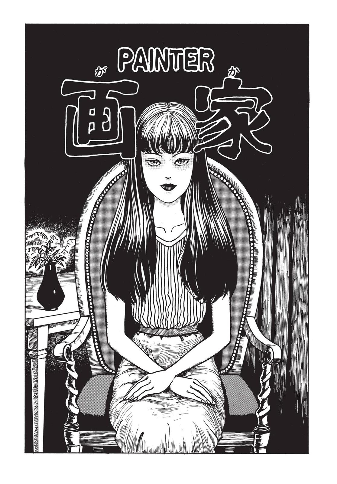 Tomie, Chapter 9 image 001