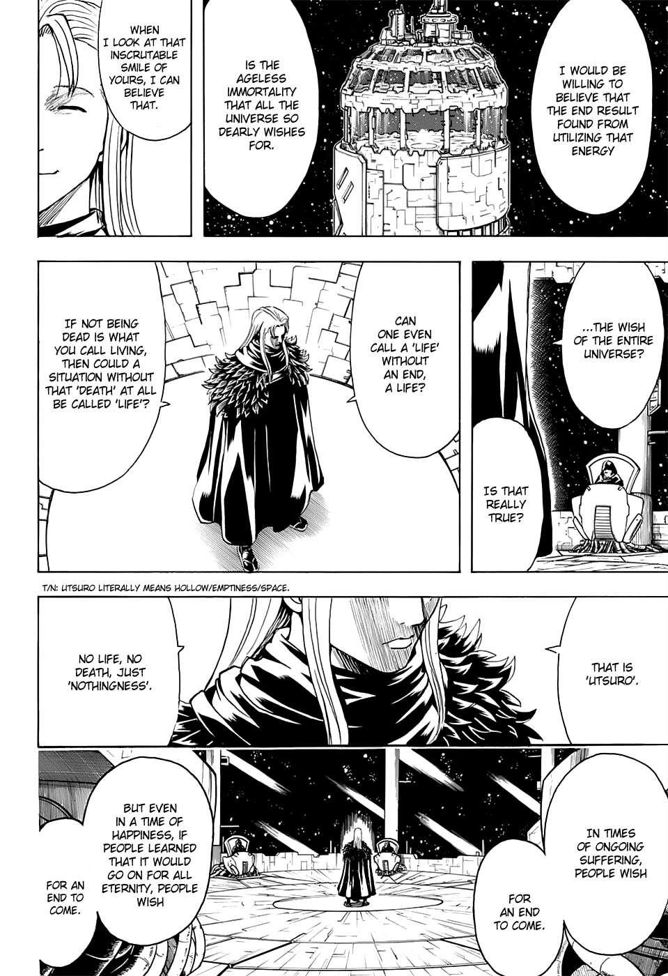 Gintama Chapter, 554 image 015
