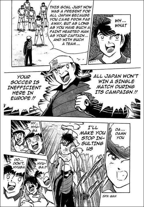 Captain Tsubasa, Chapter 88 image 021