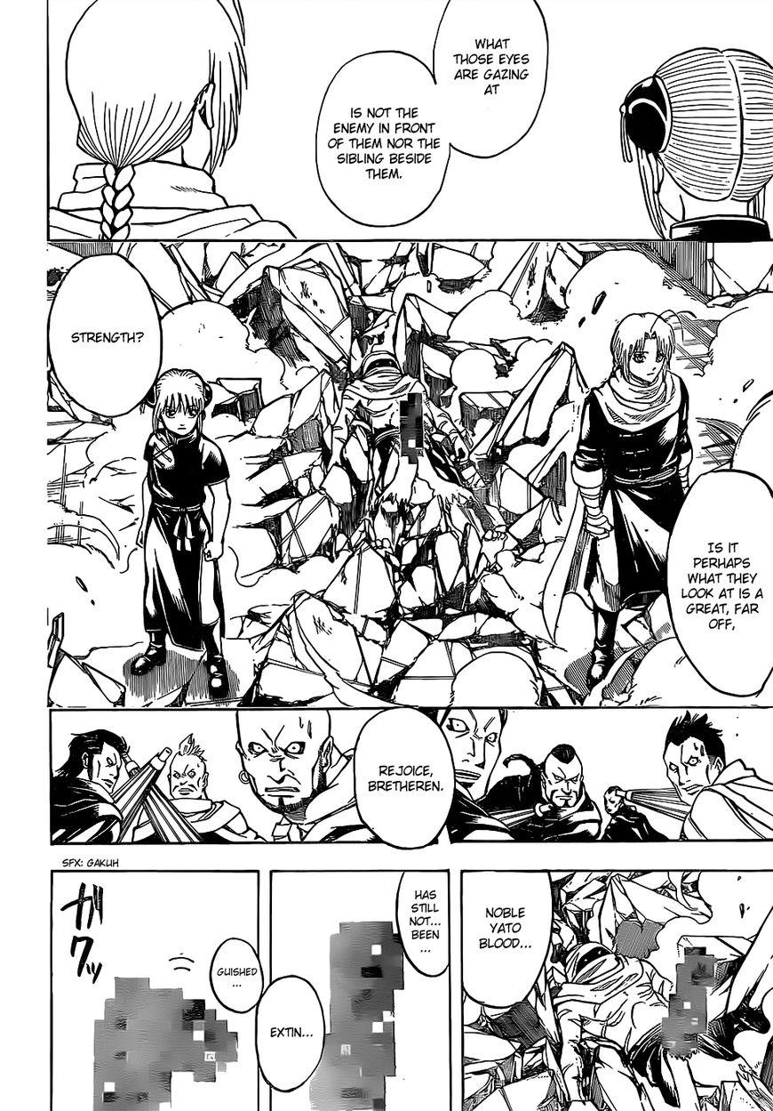 Gintama Chapter, 637 image 002