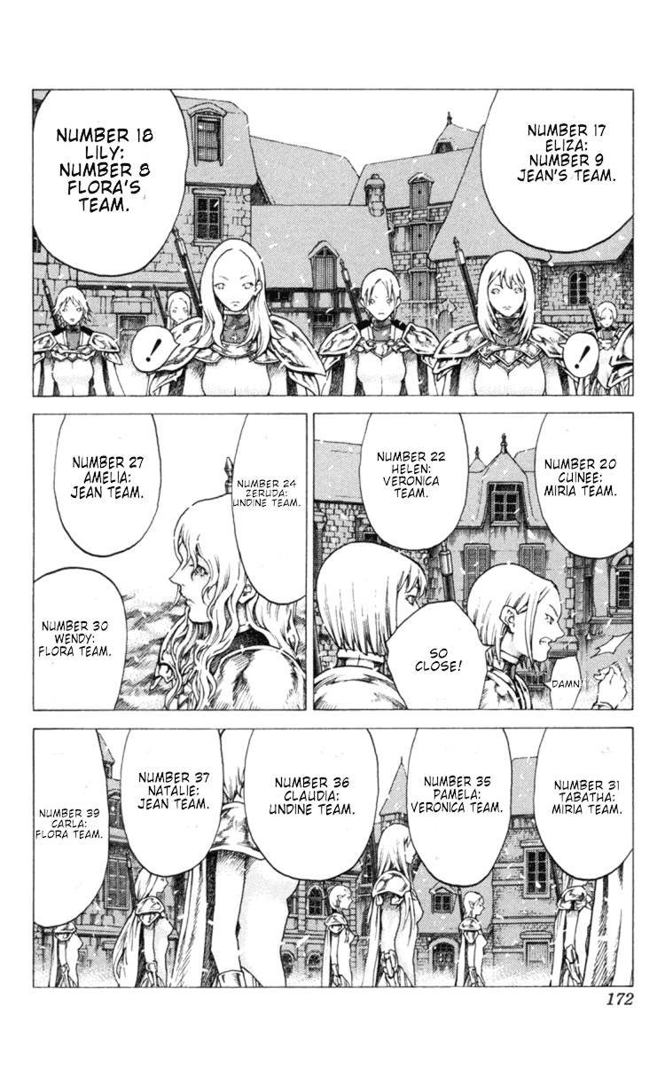 Claymore, Chapter 51 image 014