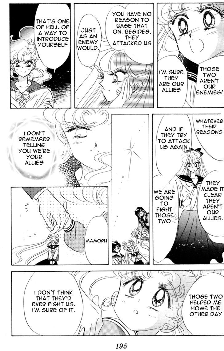 Sailor Moon, Cahpter 30 image 012