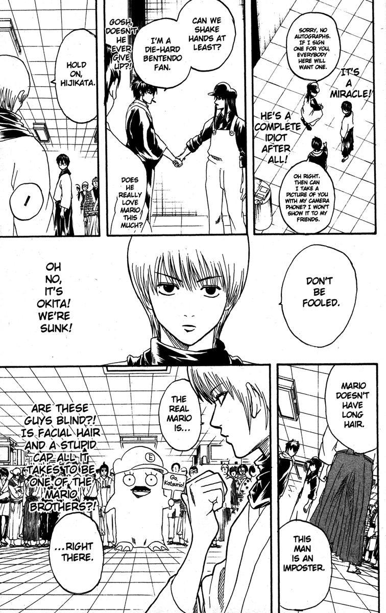 Gintama Chapter, 148 image 003