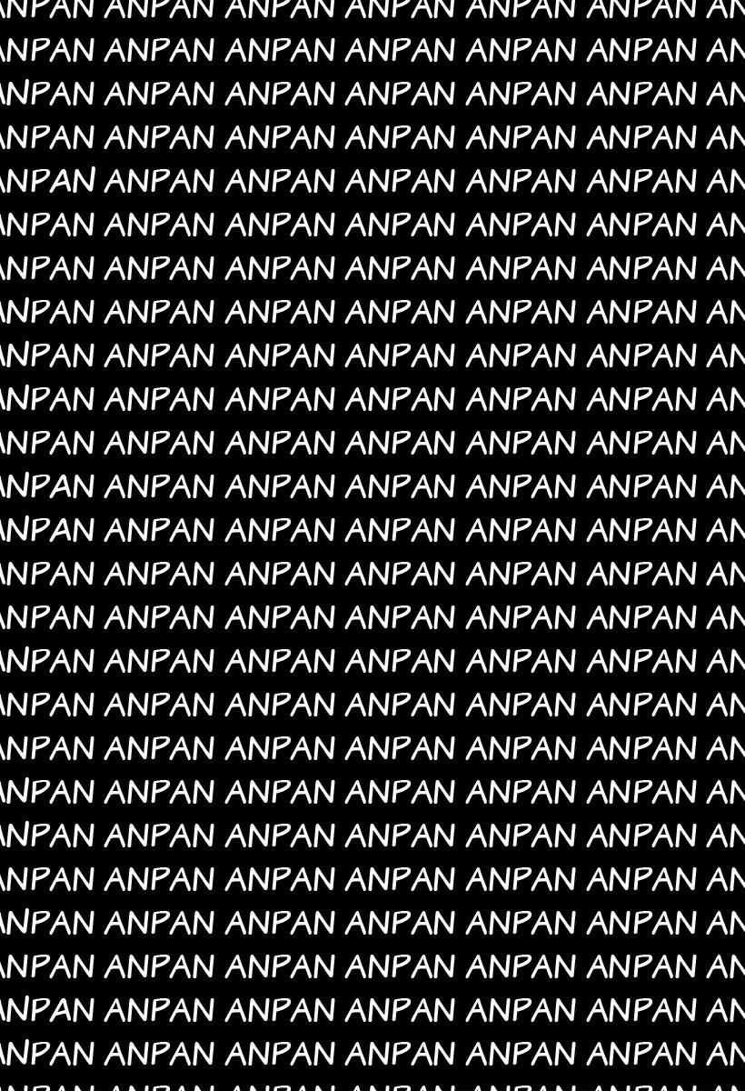 Gintama Chapter, 293 image 012