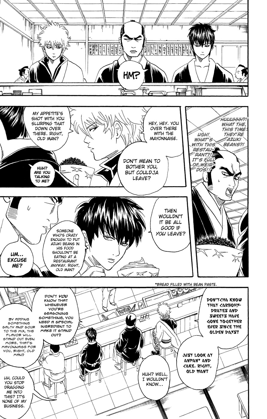 Gintama Chapter, 75 image 005