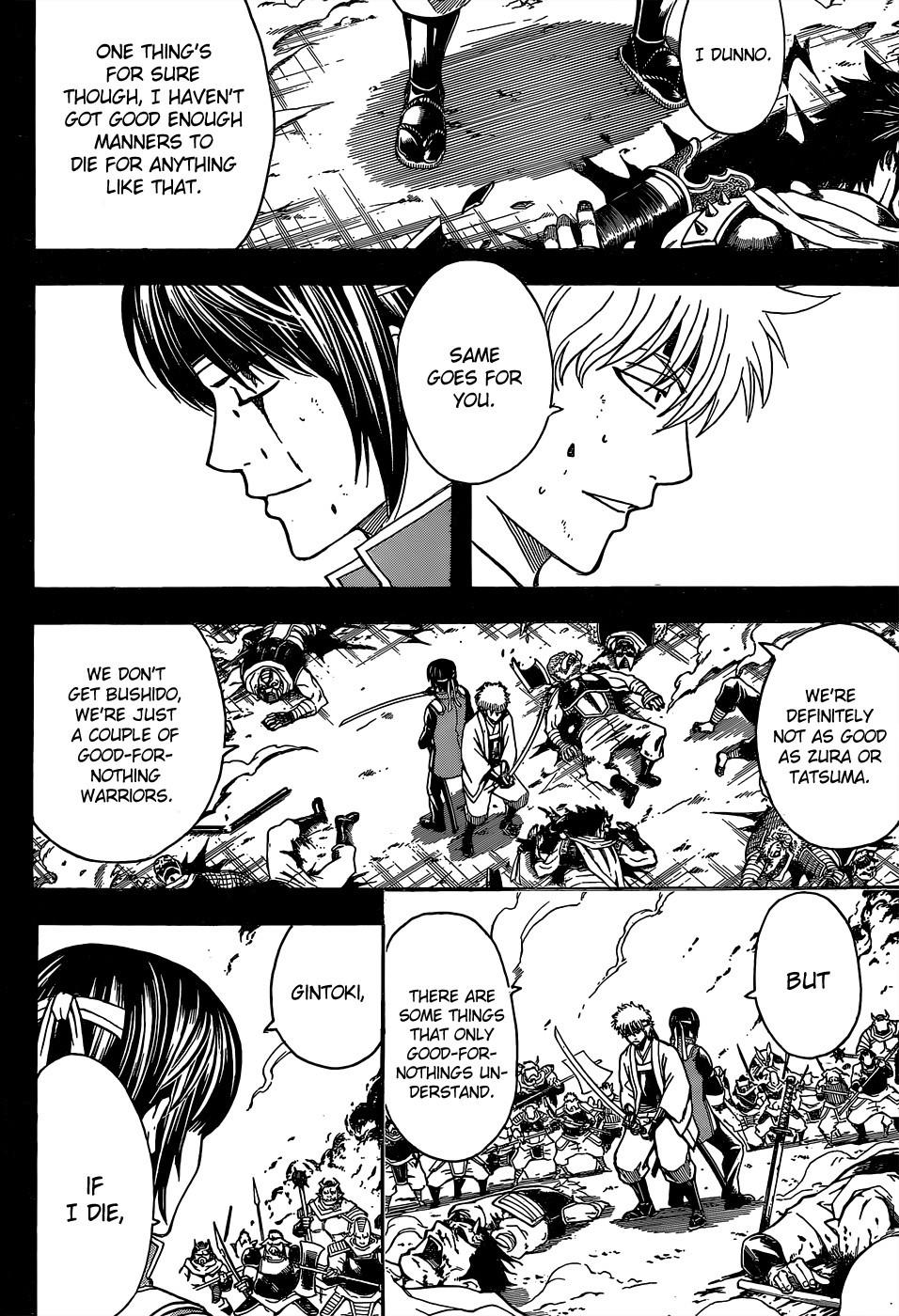 Gintama Chapter, 516 image 002