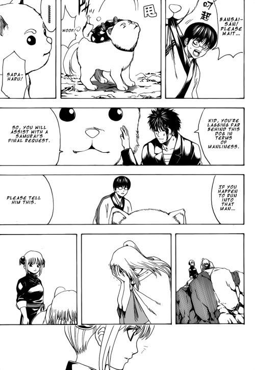Gintama Chapter, 572 image 008