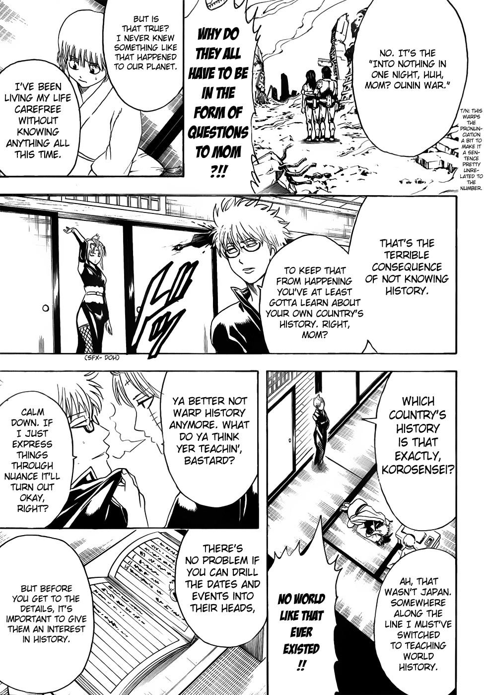 Gintama Chapter, 417 image 011