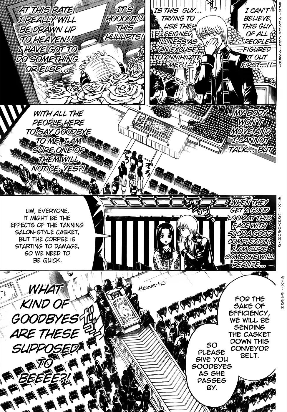 Gintama Chapter, 459 image 005
