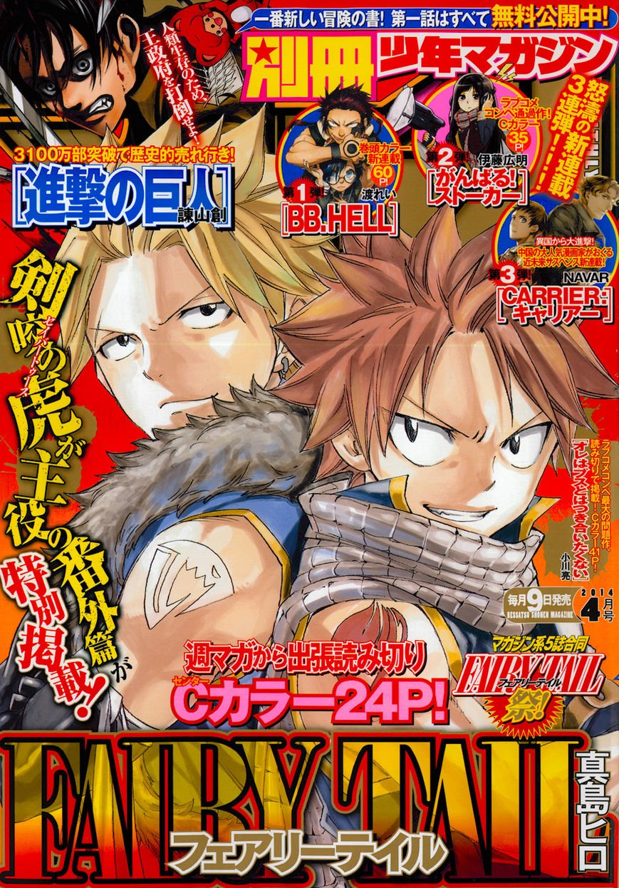 Chapter 374.005 image 001