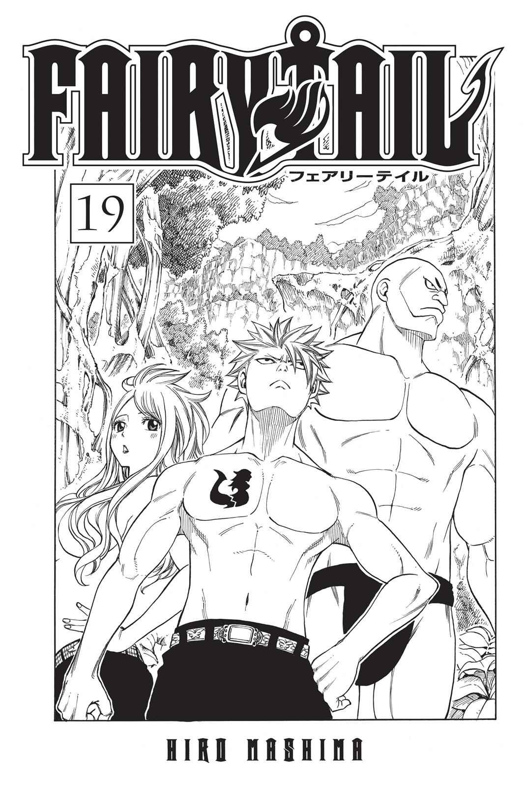 Chapter 153 image 003