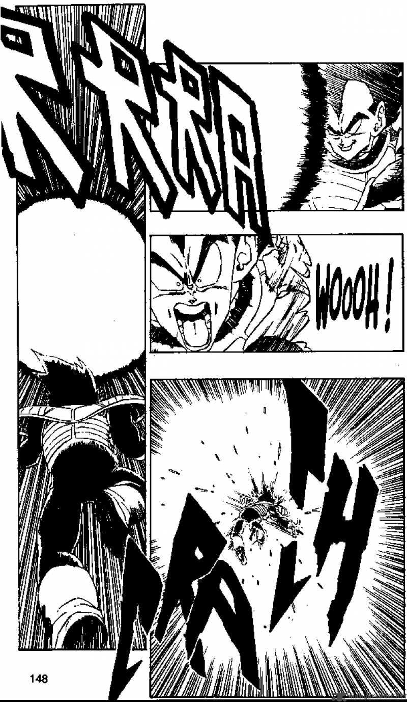 Dragon Ball, Chapter 262 image 007