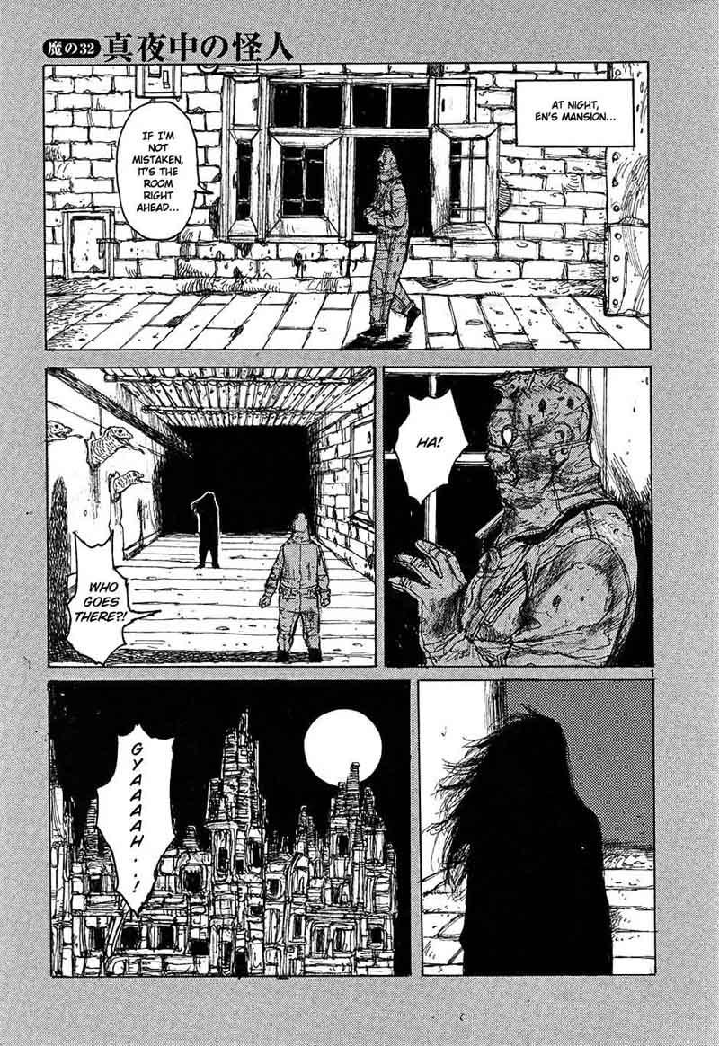 Dorohedoro, Chapter 32 image 001