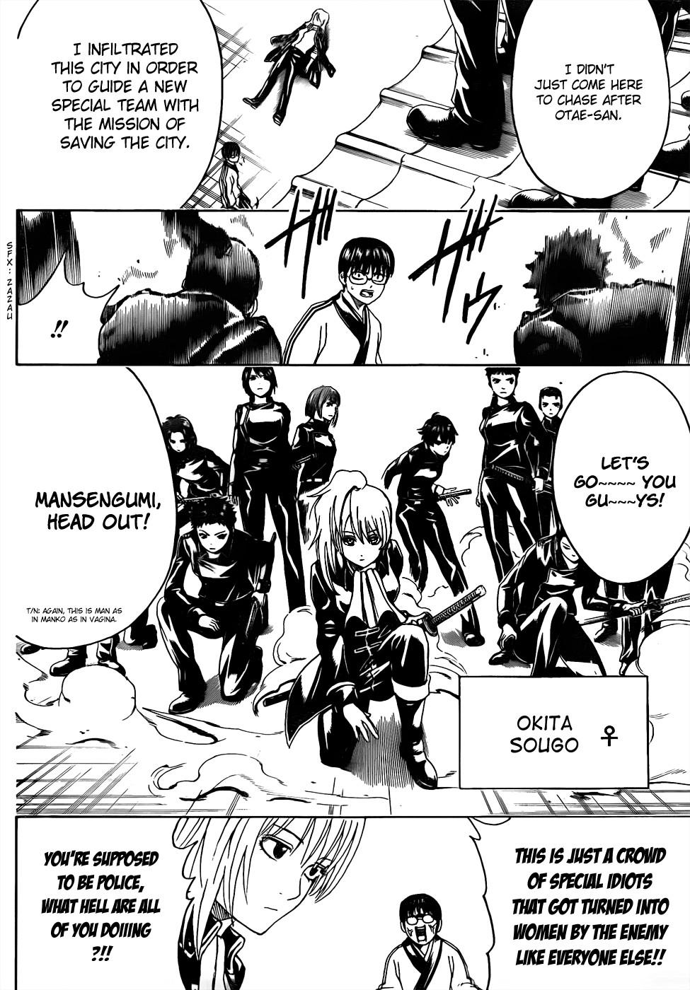 Gintama Chapter, 438 image 018