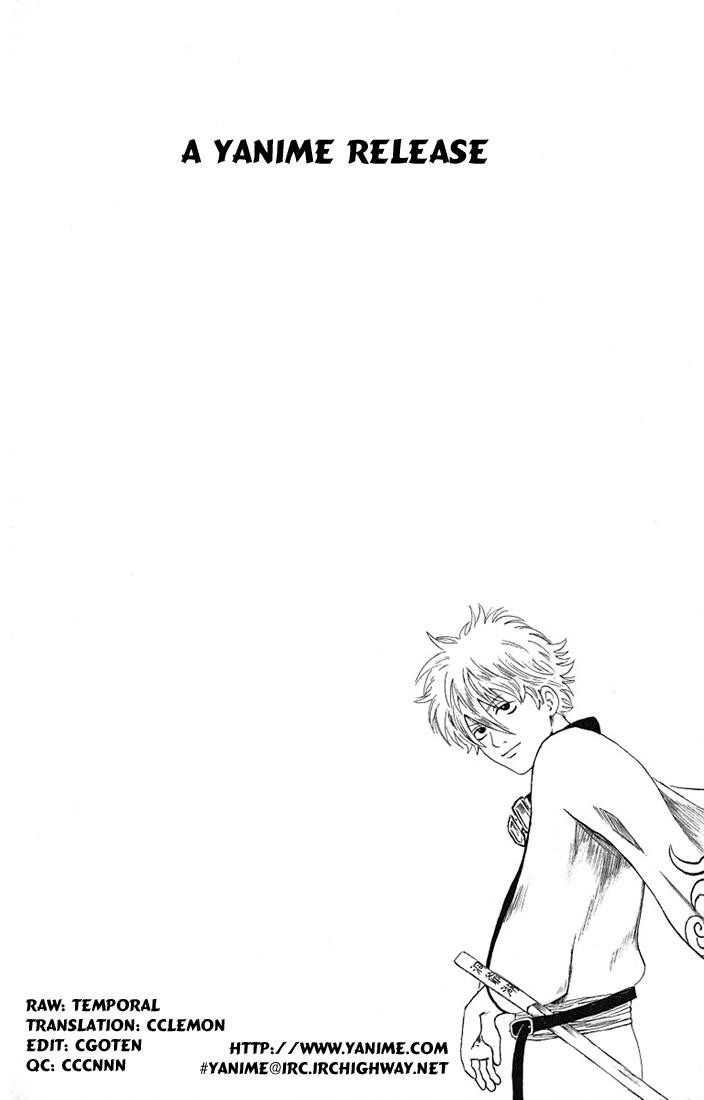 Gintama Chapter, 5 image 020