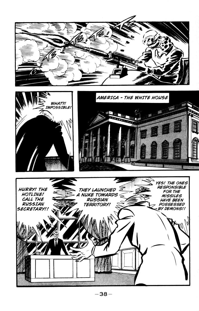 Devilman, Chapter 4 image 032