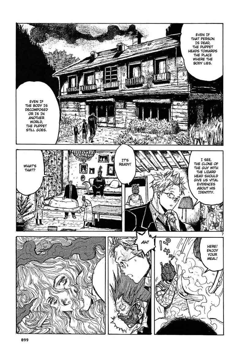 Dorohedoro, Chapter 10 image 007