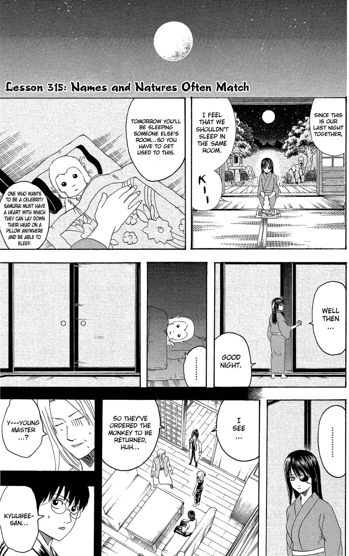 Gintama Chapter, 315 image 001