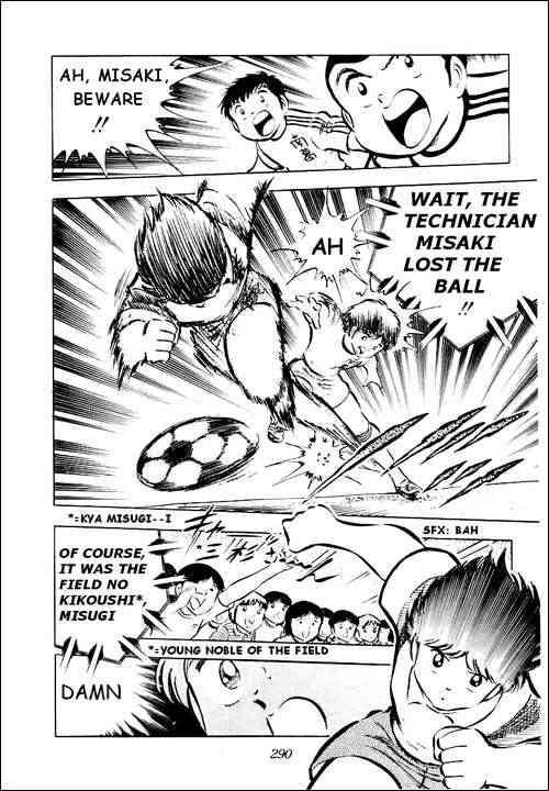 Captain Tsubasa, Chapter 29 image 029