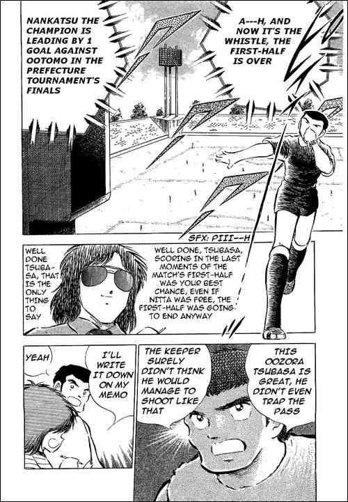 Captain Tsubasa, Chapter 55 image 049