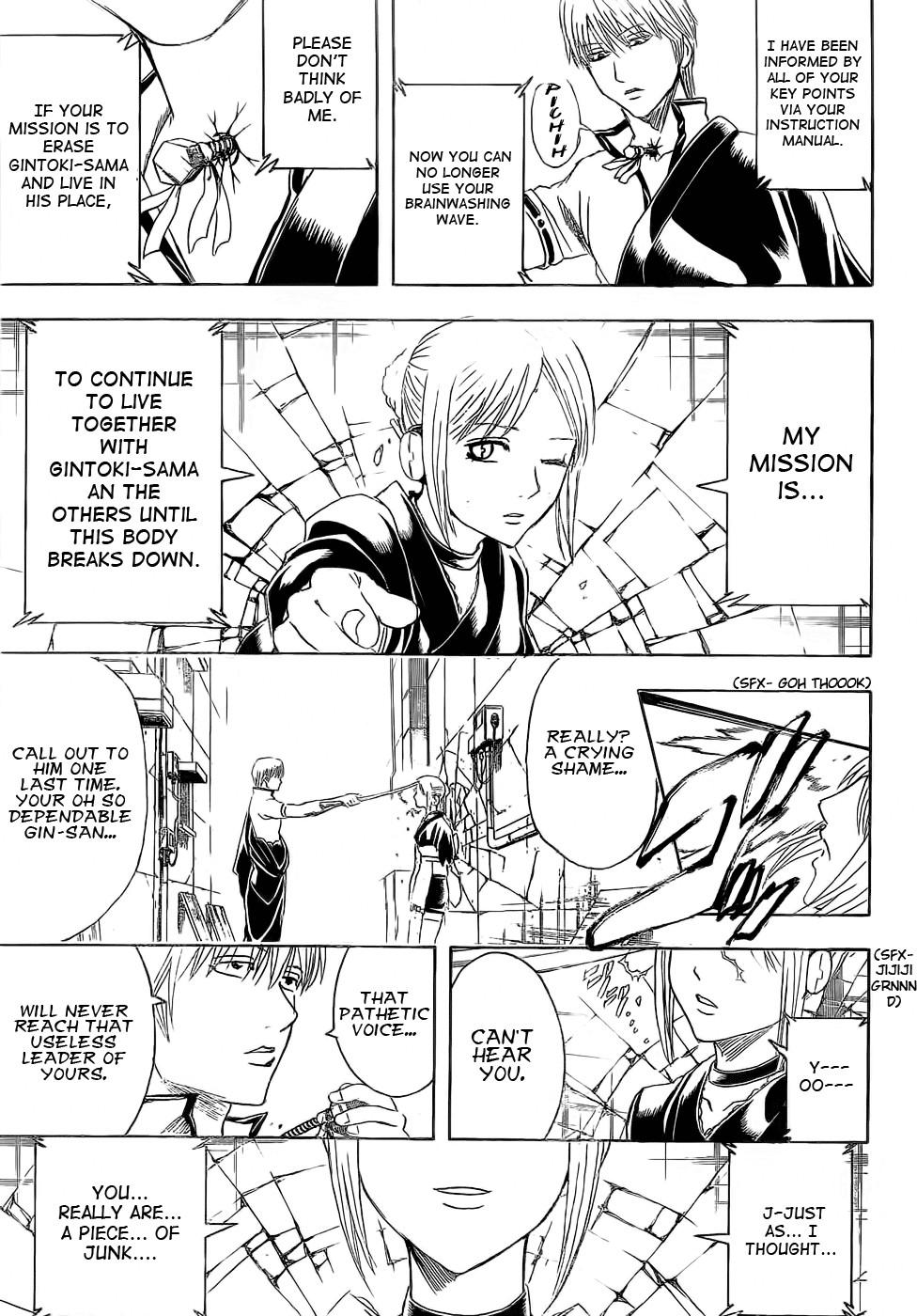 Gintama Chapter, 375 image 013