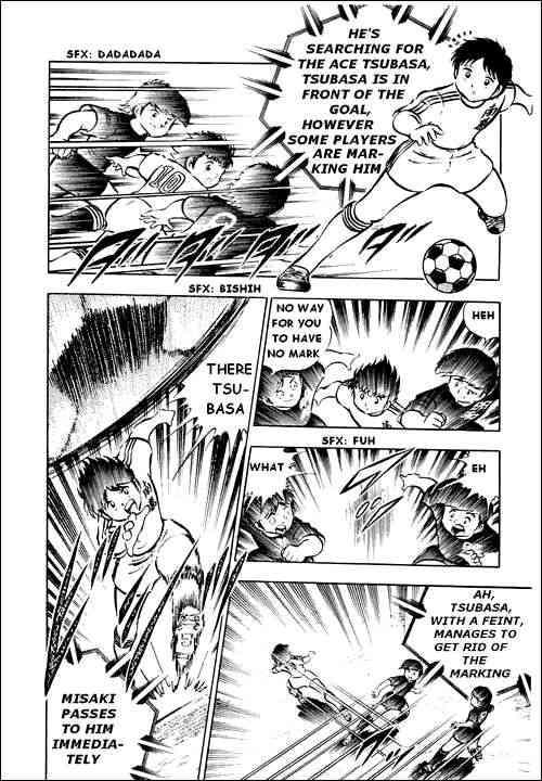 Captain Tsubasa, Chapter 20 image 028