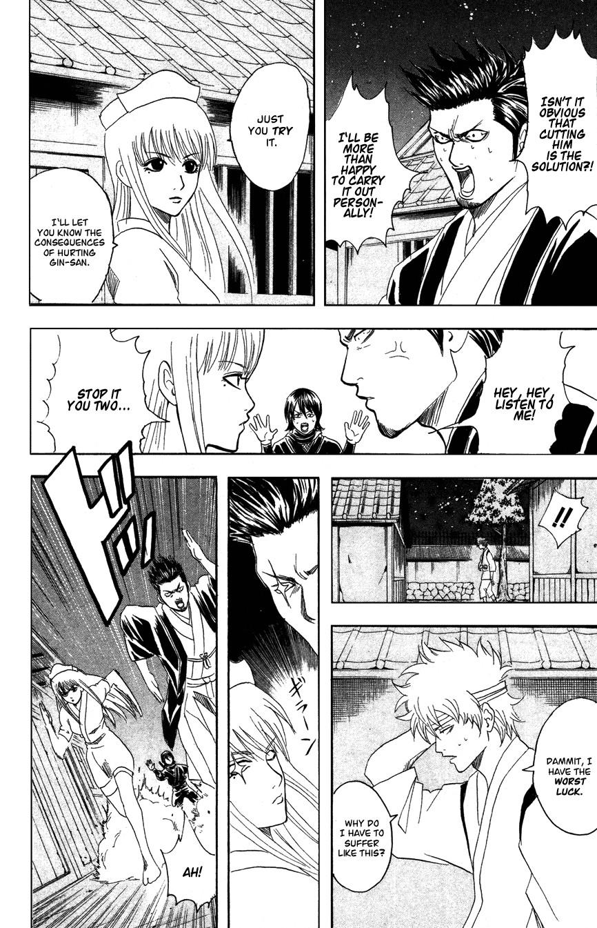 Gintama Chapter, 98 image 013