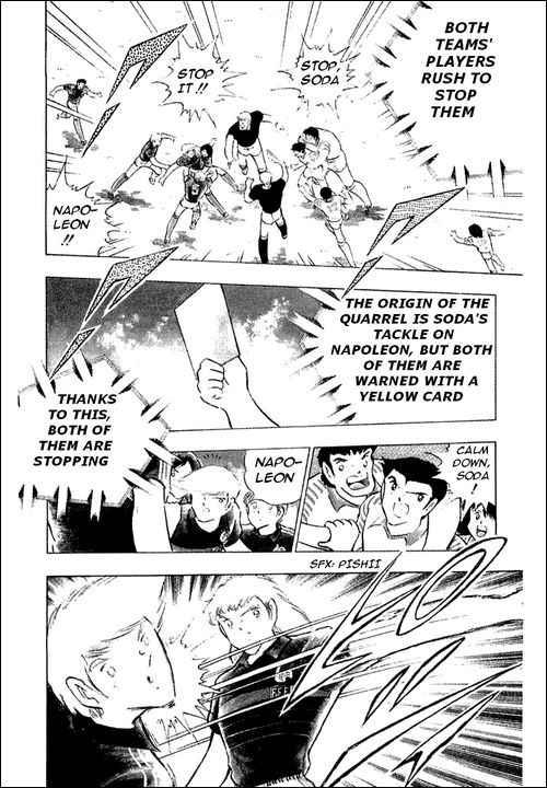 Captain Tsubasa, Chapter 99 image 008
