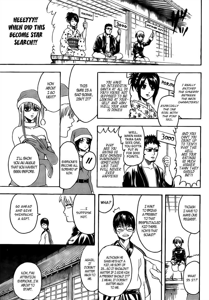 Gintama Chapter, 291 image 015