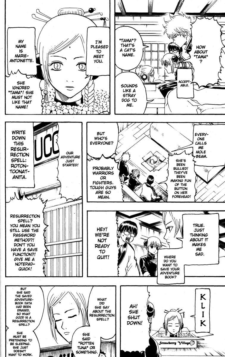 Gintama Chapter, 140 image 022