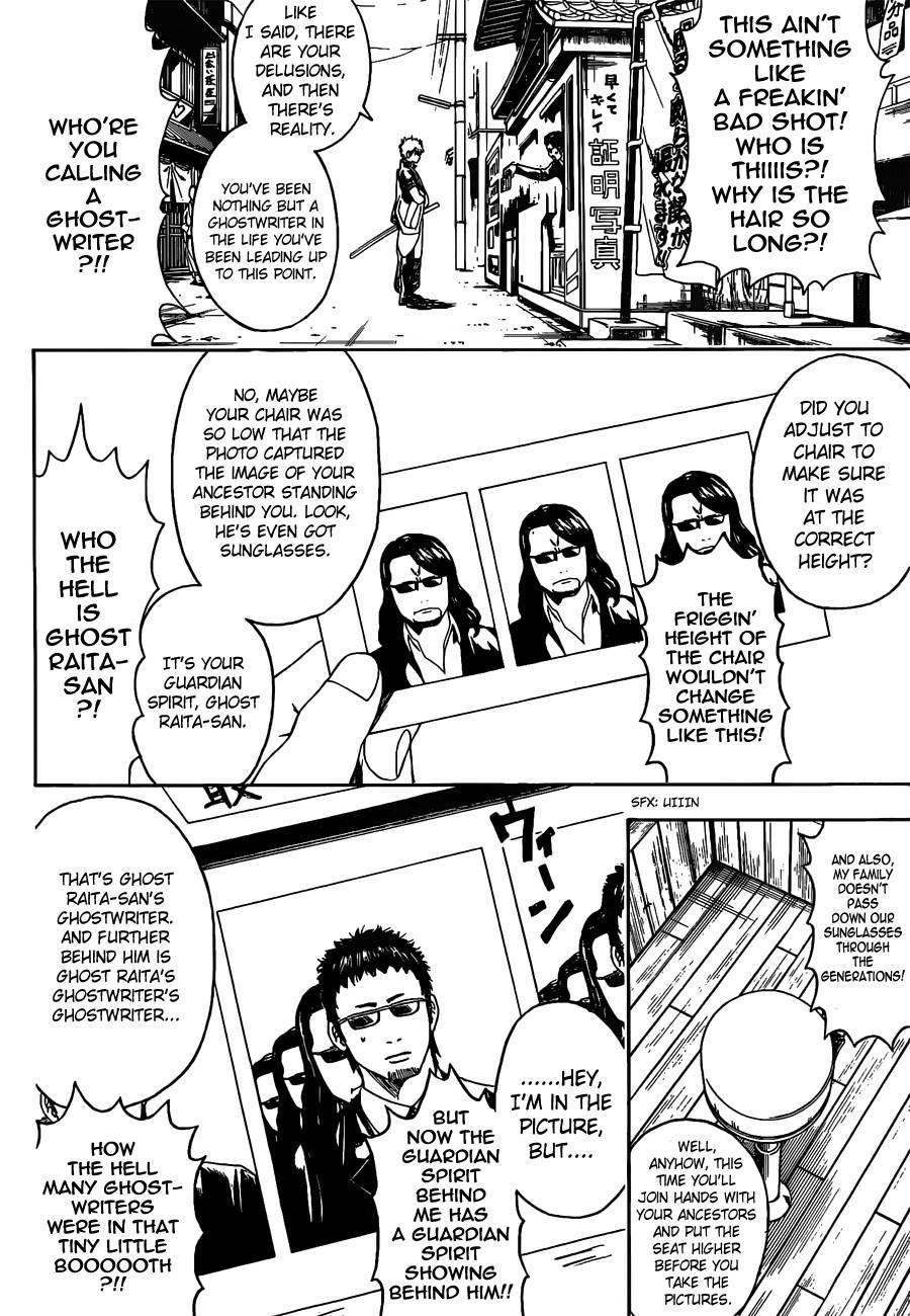 Gintama Chapter, 487 image 004