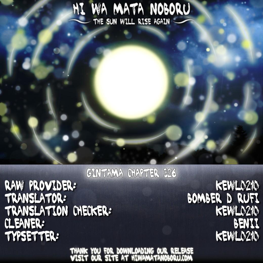 Gintama Chapter, 326 image 021