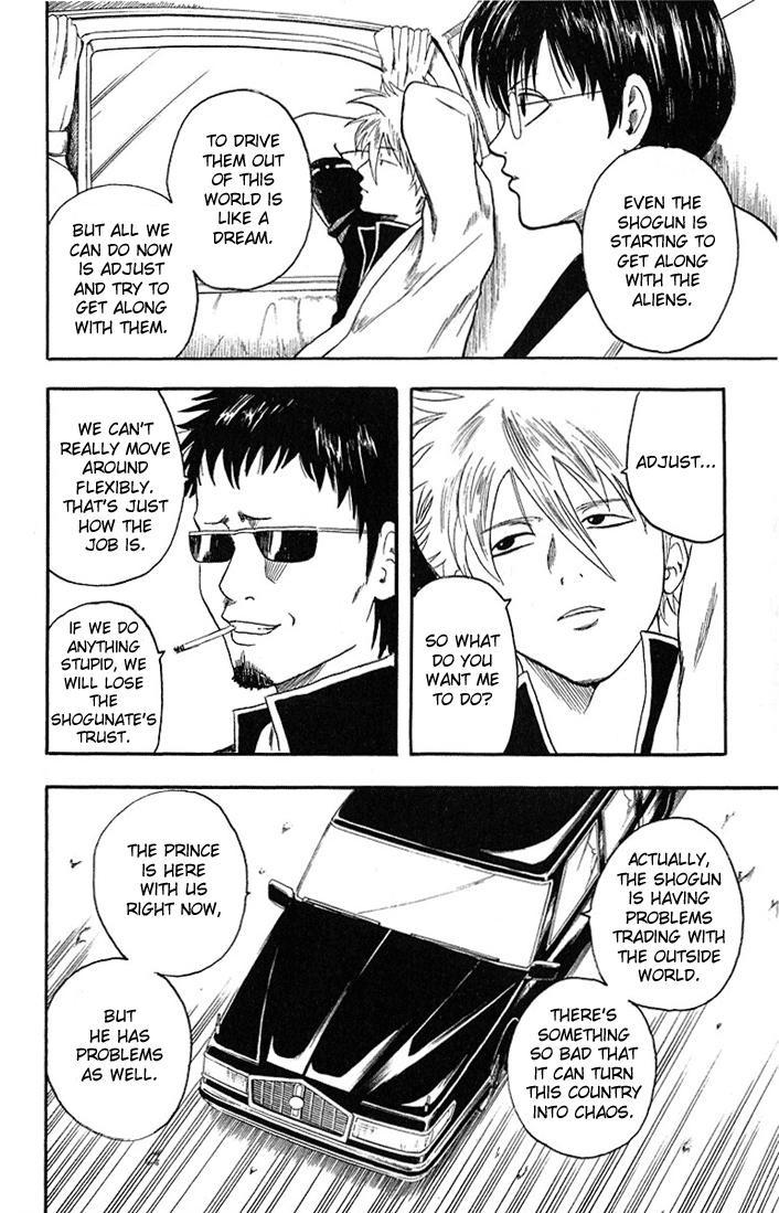 Gintama Chapter, 2 image 010