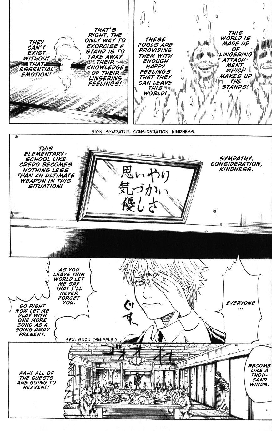 Gintama Chapter, 199 image 013