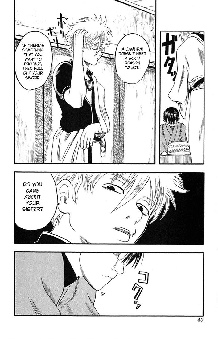 Gintama Chapter, 1 image 037