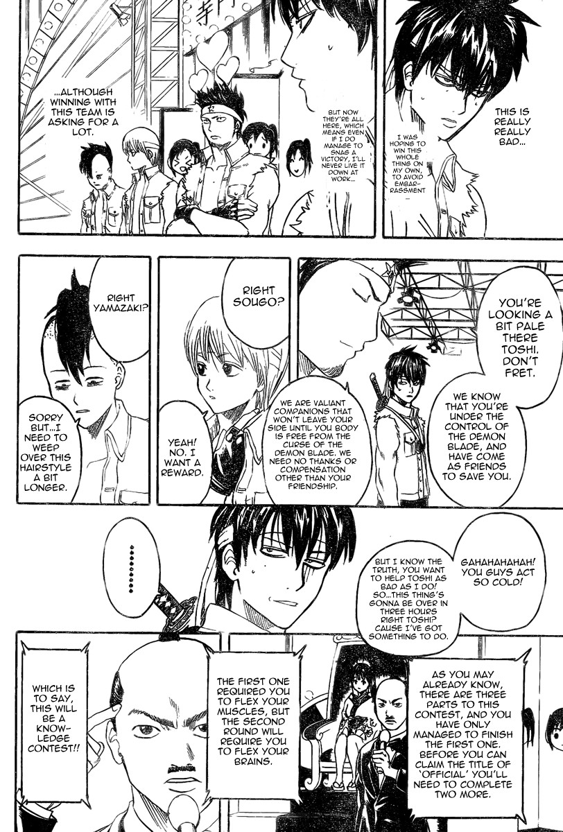 Gintama Chapter, 242 image 009
