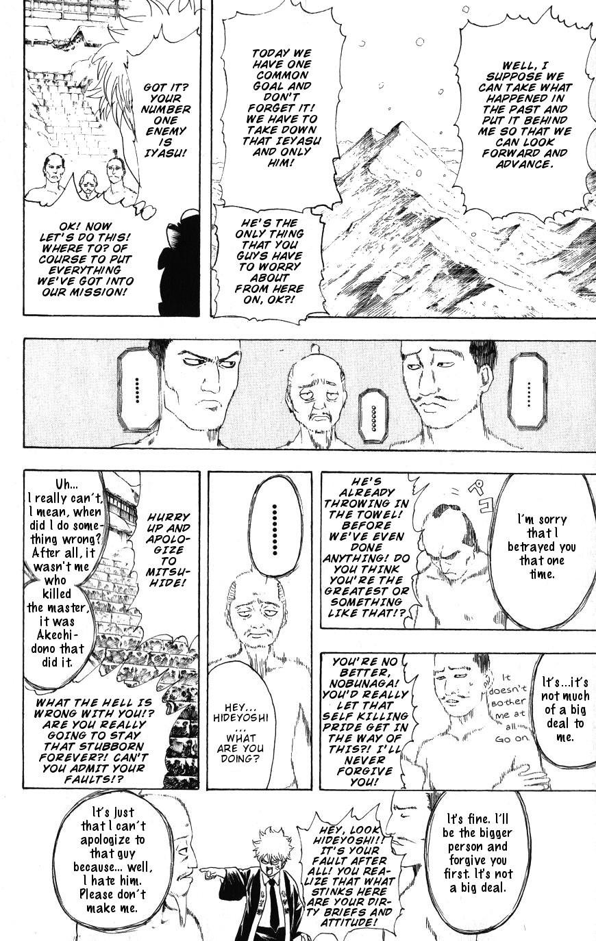 Gintama Chapter, 198 image 012