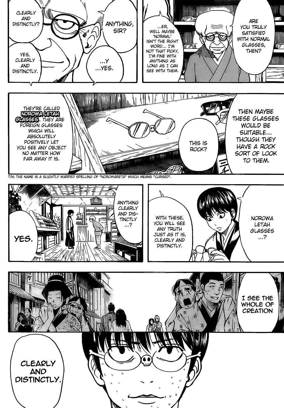 Gintama Chapter, 499 image 004