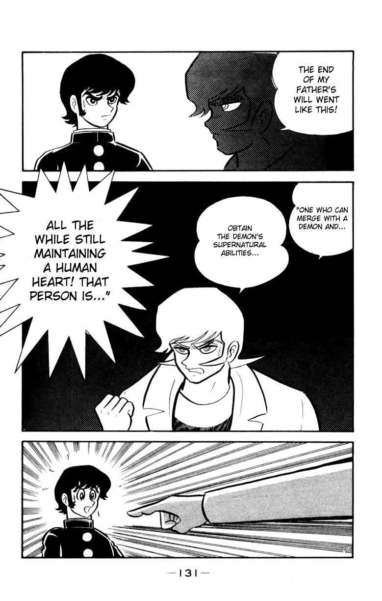 Devilman, Chapter 1 image 160