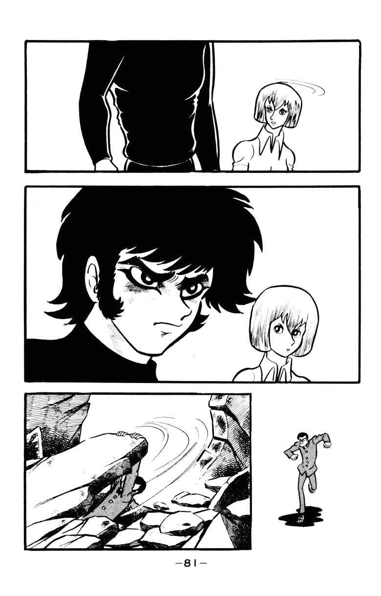 Devilman, Chapter 5 image 075