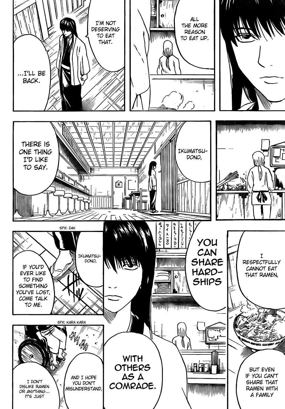 Gintama Chapter, 433 image 018