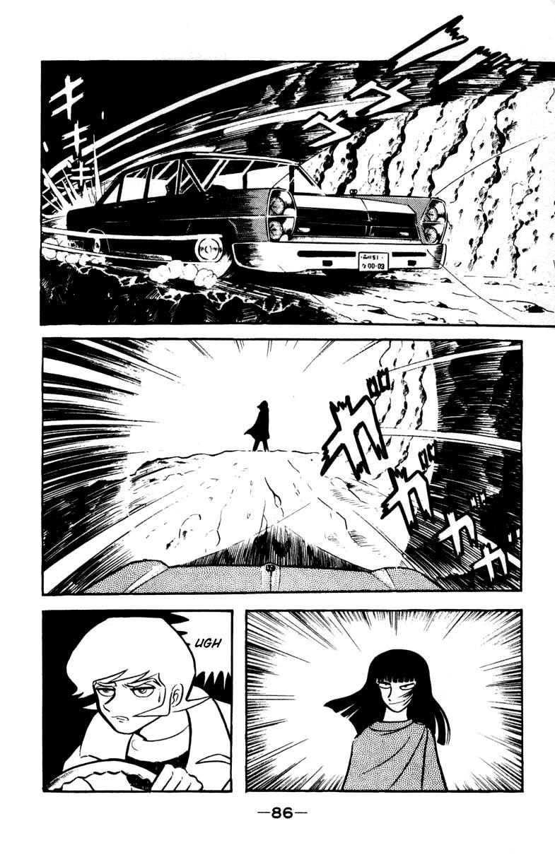 Devilman, Chapter 1 image 116