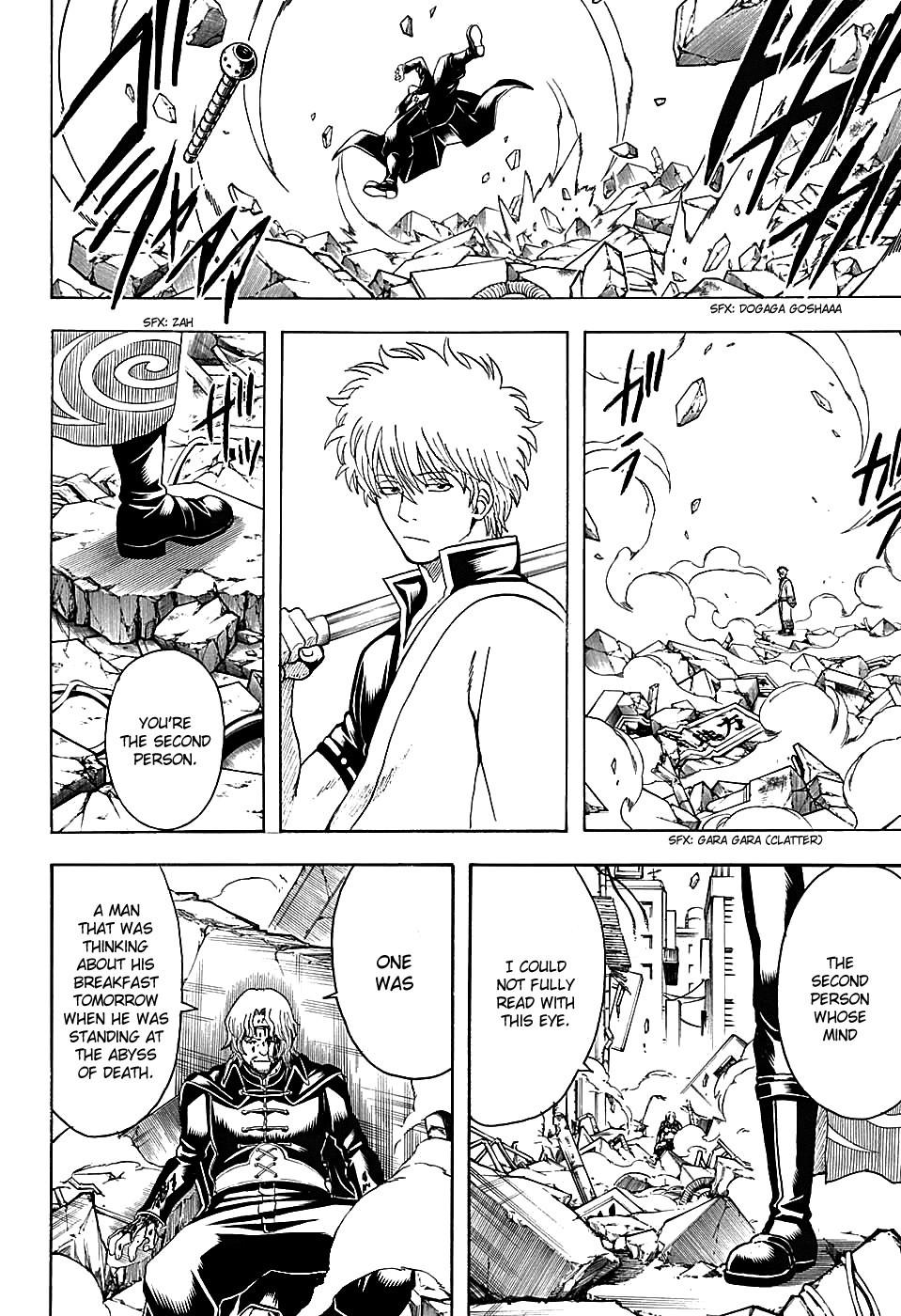 Gintama Chapter, 571 image 012