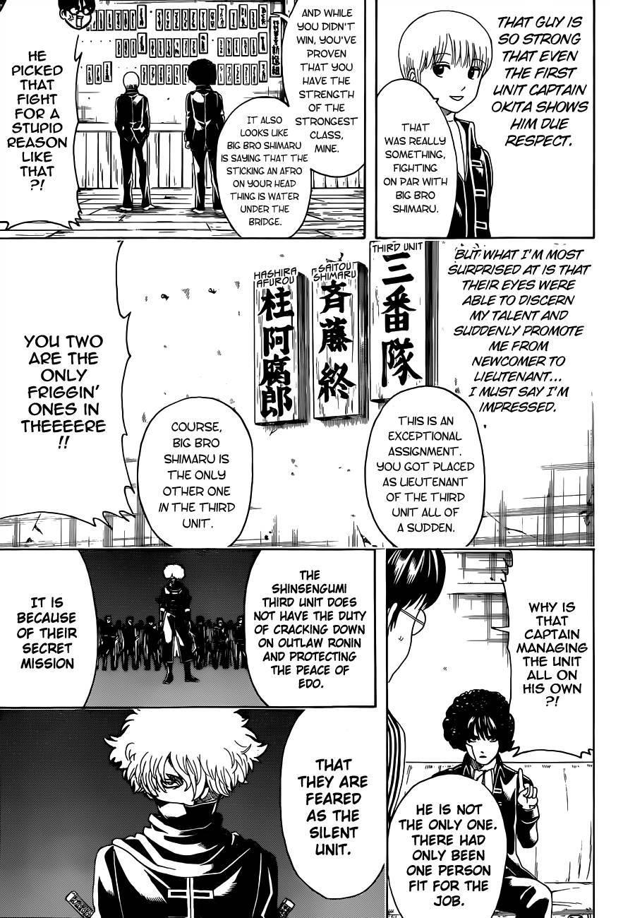 Gintama Chapter, 488 image 009