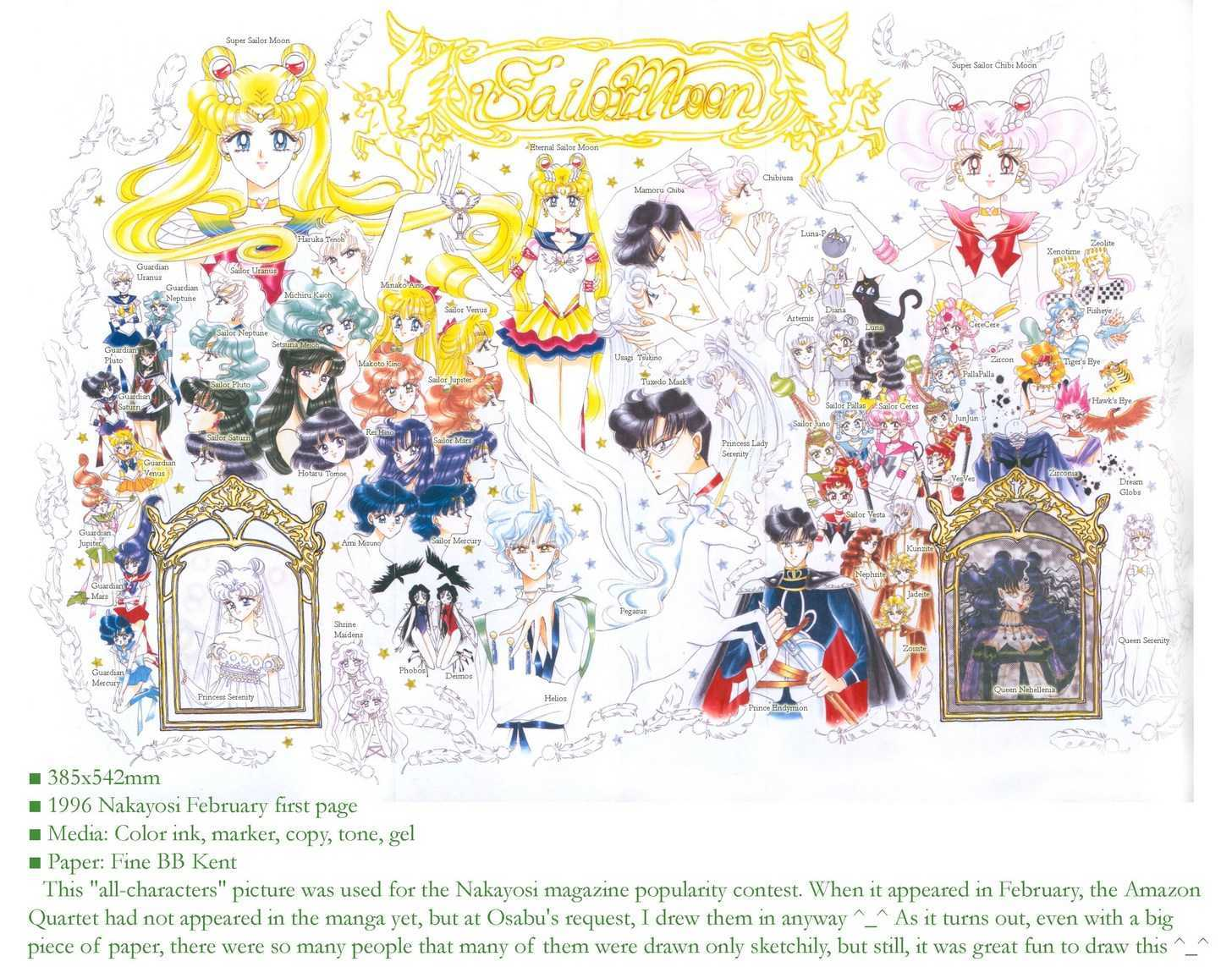 Sailor Moon, Cahpter 4 image 010