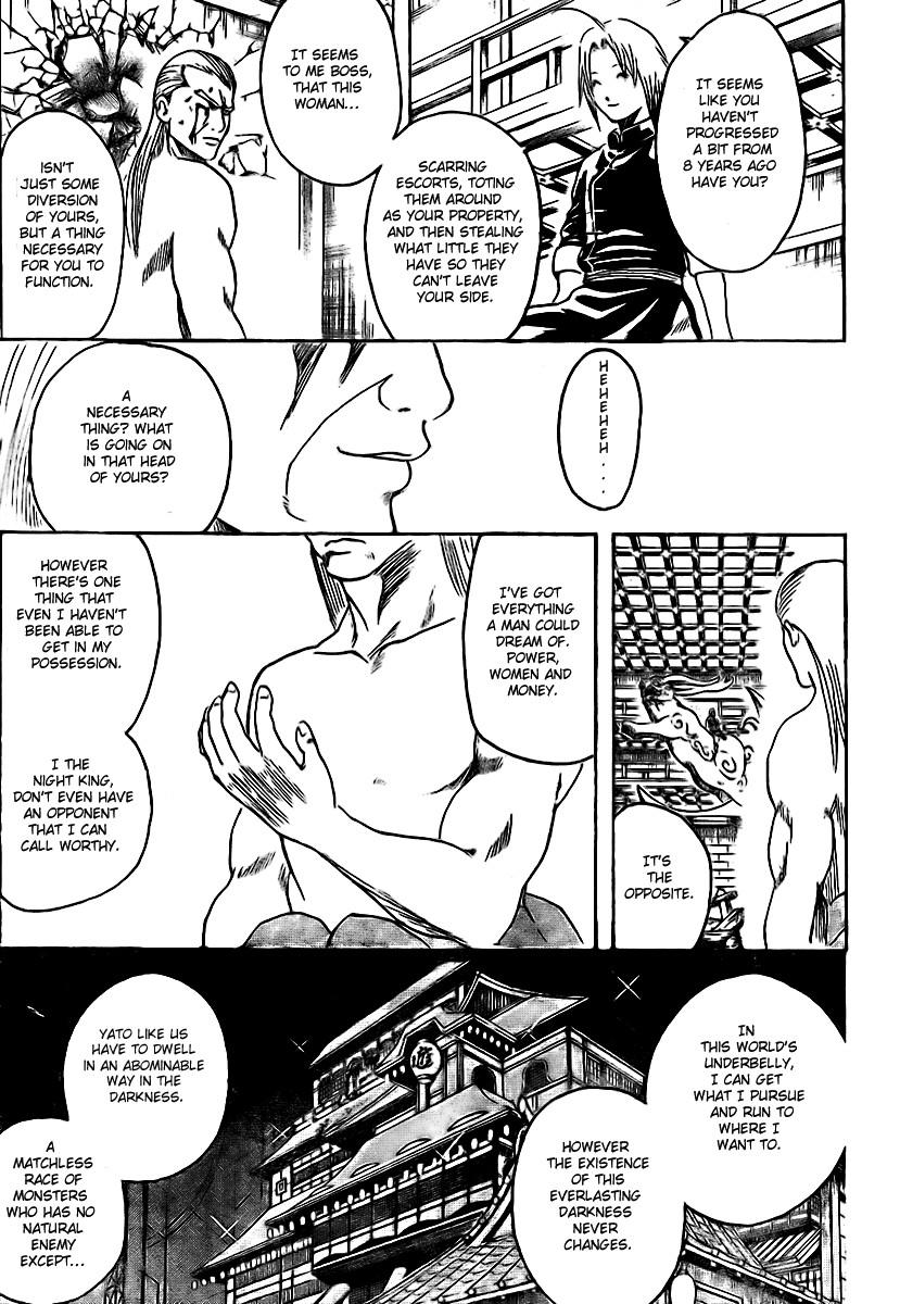 Gintama Chapter, 223 image 011