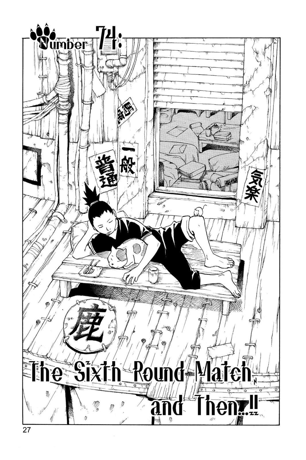 Naruto, Chapter 74 image 001