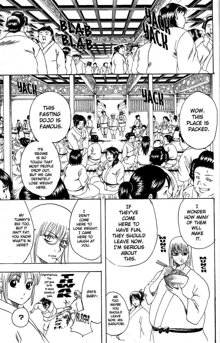 Gintama Chapter, 156 image 009