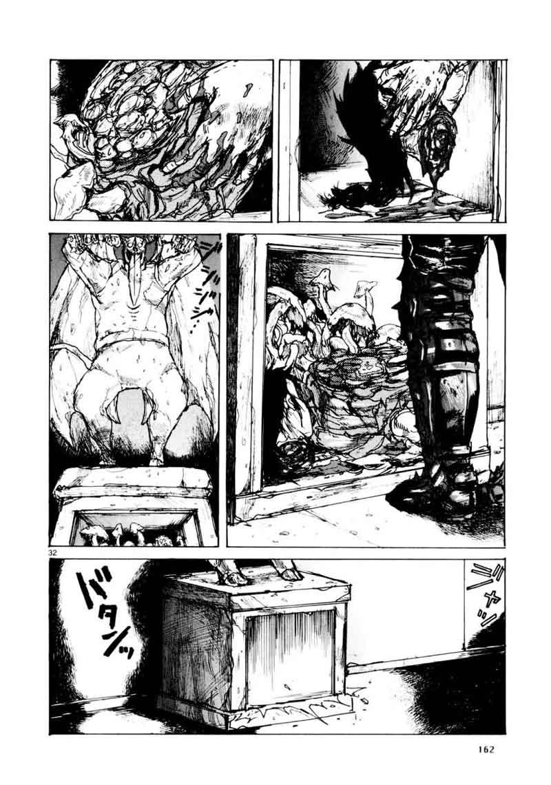 Dorohedoro, Chapter 79 image 032
