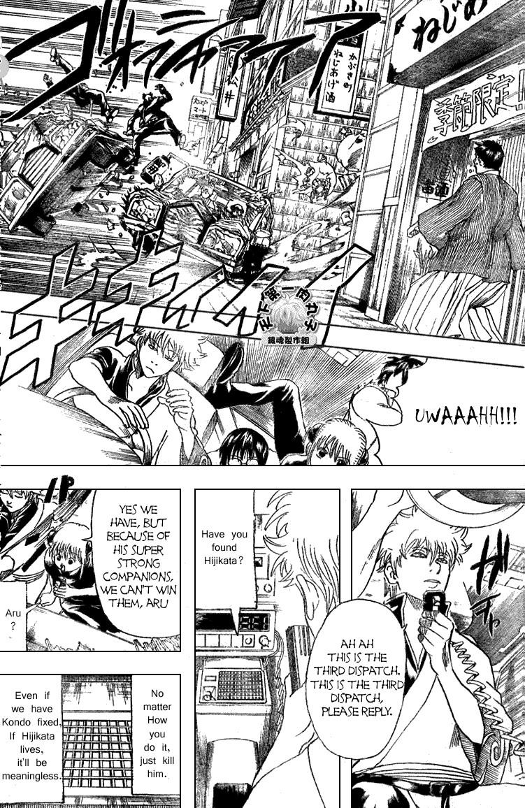Gintama Chapter, 161 image 013